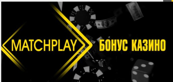 matchplay-bonus-casino